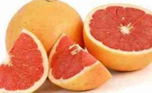jeruk bali untuk melangsingkan badan